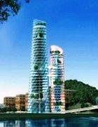 torres sefanitro
